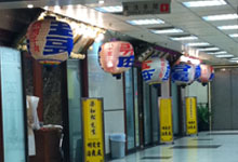 Hong KongFuneral services